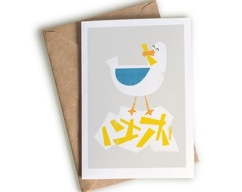 Brighton Seagull Card, A6 Size, Mid Century Illustration Card, Bird Card, Food Card, British Design, Girlfriend Gift, Cute Cards