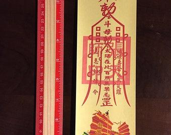 """Tao""""s FU Talisman, Peace and Protection Talisman, PingAnFU, ShenFU, FU, 10X3 Inches"""