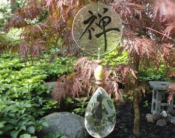 Zen Suncatcher, Glass Sculpture, Ornament, Vintage Crystal Pendant, New Age,  Hand Painted, Garden Art, Home Decor, Kanji, Window Hanging