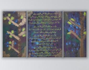 Four Qul -colorful forest