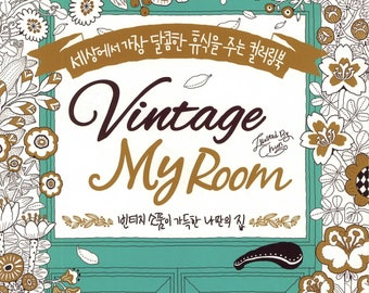 Vintage My Room - Coloring Book for Adults