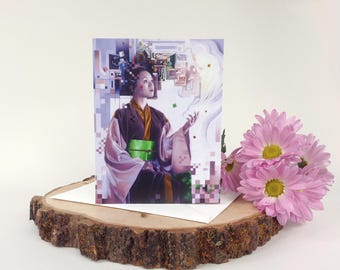 Greeting Card: Wisdom and Knowledge
