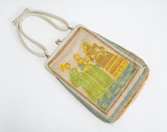 1950s vintage purse / novelty purse / German Renaissance