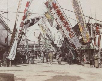 564 Theater Street At Yokohama Framed Photo - FREE SHIPPING