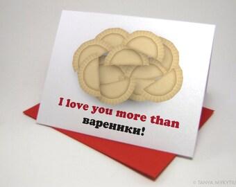 I love you more than Varenyky/Pierogi card 5.5 x 4.25