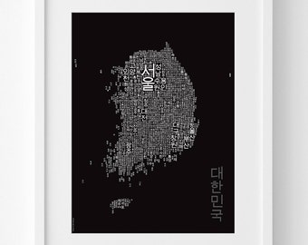 Map of South Korea – Text Map in Hangul – Wall Art – Korean Print – Map Art – Teacher Gift – In Three Sizes – Poster – In Many Colours