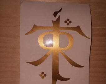 J.R.R. Tolkien Monogram decal