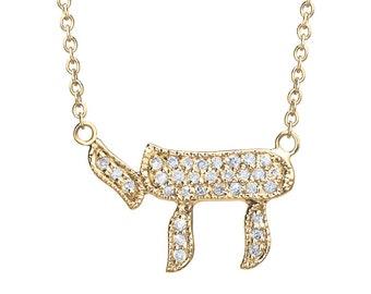 Chai Necklace, Jewish Necklace, Diamond Chai Necklace, Delicate Chai, Chai Charm Necklace, Bat Mitzvah Gift, Jewish Jewelry, Judaica