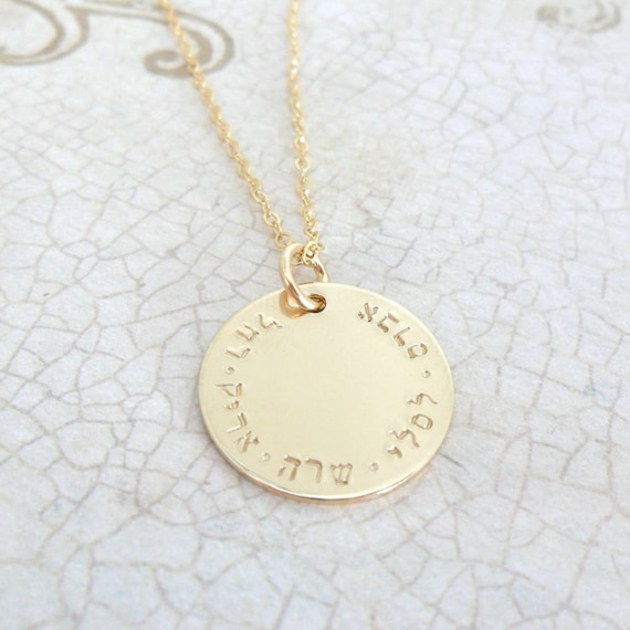 Family Necklace |  Mommy Necklace |  Hebrew Necklace |  Family Names | Gold Fill Pendant |  Gold Fill Disc |  Hand Stamped Hebrew