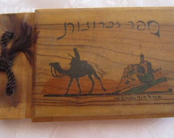 Bezalel Olive Wood Rare Memory Book Made in Israel in the 1930's
