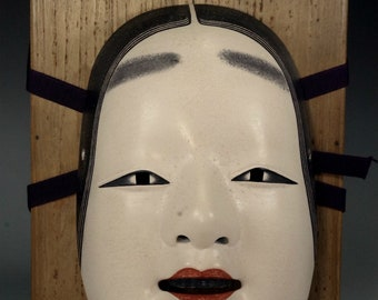 Wooden noh mask 'Koomote' by Okita Masatatsu #2927