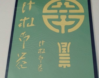 Dynamic DK1000023 Paint Wizard  Stencil with Chinese Symbols  / Made in England