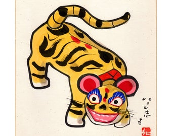 Year of the tiger (Nishihara Hiroshi) N.1 painting on shikishi board