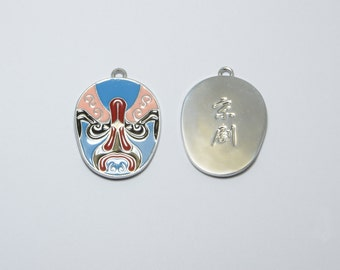 5pcs Chinese Opera Masks, Enamel Charms, Beijing Opera, Peking Opera, Pendants. Great Supplies for your Jewelry Projects #SD-S7913