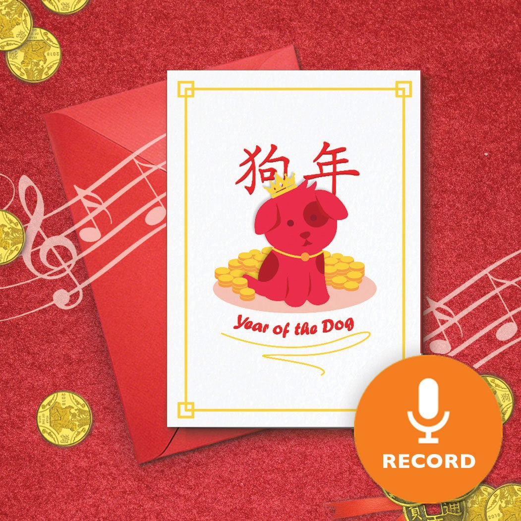 Lunar New Year Musical Greeting Card Bilingual Recordable