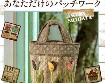 Akemi Shibata Patchwork Goods for You - Japanese Craft Book