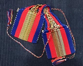 Handwoven Guatamalan Pocket -  Ethnic, Vintage, Folk, Fashion, Handwoven