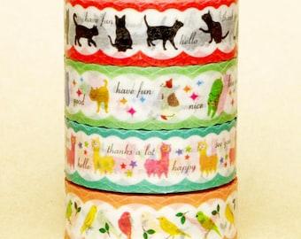 NamiNami Washi Masking Tape - Cats, Alpaca & Canary