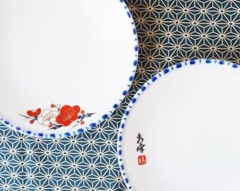 Japanese Ume Ceramic Plate (Set of 2)