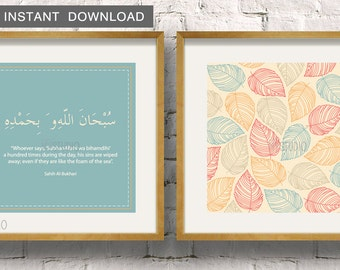 Instant Download. Vintage Flowers Islamic Hadith Remembrance - Set of 2,  Digital Download DIY Art Design