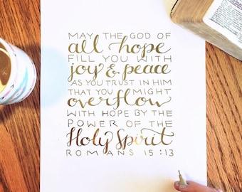 Scripture wall hanging, Romans 15:13