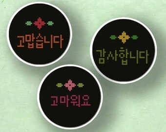 Thank you Cross Stitch pattern. Set of three Korean Modern Simple Cute Cross Stitch PDF Patterns, Instant Download