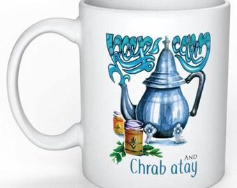 """""""Keep calm and chrab atay"""" MUG"""
