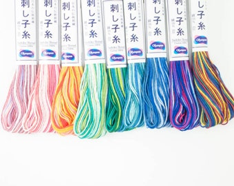 Sashiko Thread Set | Variegated Colors Sashiko Thread Collection (9 Skeins) for Hand Embroidery, Hand Quilting, Needlework