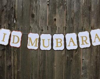 Shimmerr Gold Eid Banner