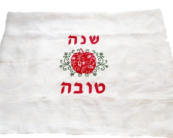 Rosh Hashanah Bread Cover Challah Cover Jewish New Year Shanah Tova Rosh Hashana Table Setting Judaica Embroidery Jewish high Holiday