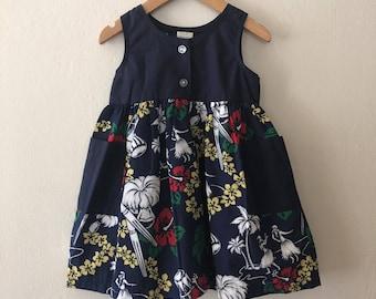 Vintage Baby Hawaiian Tiki Luau Dress * Toddler Hawaiian Dress Size 12 - 18 months