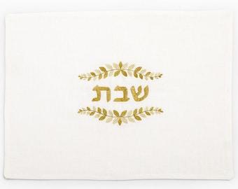 Gold Challah Cover Shabbat Embroidered Shabbat Bread Cover Jewish Home Jewish Holidays Jewish tradition Jewish Heirloom Rosh hashanah gift
