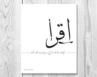 Instant Download Iqra Print - Arabic Calligraphy - Black and White Print - Arabic Print - Quranic Verse Print