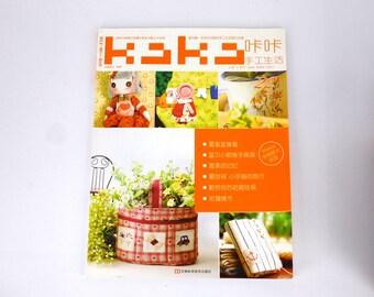 Kaka Manual life  Book