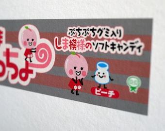Peach Puccho Japanese Candy Art Print