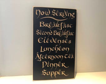 Engraved Hobbit Daily Meals CNC Carved Sign The Hobbit & Lord of the Rings Inspired J.R.R. Tolkien Quote - Second Breakfast - LOTR