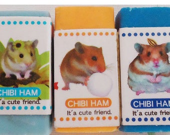 Three Hamster 80s Erasers.Cute