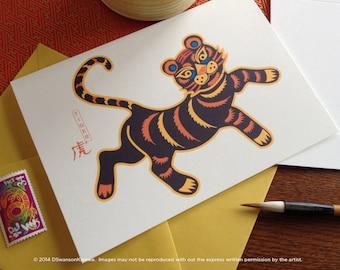 Tiger Chinese New Year Card - Chinese Zodiac Animal Card Set
