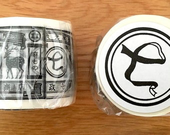 limited edition - nakagawa yu - logo masking tape - black and white.