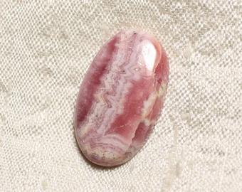 N44 - Cabochon stone - Rhodochrosite oval 28x16mm - 4558550094247