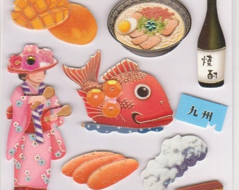 Japanese Stickers - 3D Kyushu Stickers - Reference H2955-56