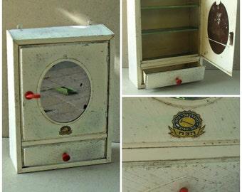 vintage Israeli tin first aid cabinet/medicine cabinet .Israel 1960s -70s.Israeli tin bathroom cabinet .