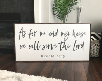 As for me and my house we will serve the lord | as for me and my house sign | Joshua 24:15 | as for me and my house | large wall art