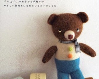 Out-of-print Handmade Felt Wool Animals and Goods - Japanese craft book