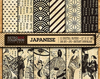 50% OFF Japanese Digital Papers Vintage - 12 Digital Papers pack printable collage sheet instant download - Retro Box Collection