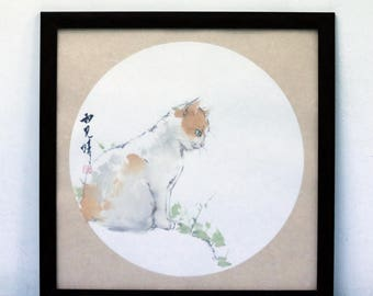 "Original Painting with Frame - ""Cat"""