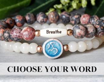 Yoga Bracelet, Om Bracelet, Breathe Bracelet, Yoga Jewelry, Mala Bracelets, Stacking Beaded Bracelets, Message Bracelet, Word Bracelet