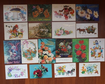 Postcards of USSR. Birthday cards, Soviet postcards, in Russian, vintage postcards with flowers and animals