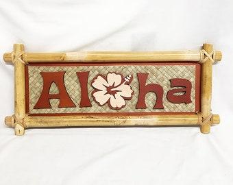 Bamboo Sign - Aloha
