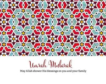 Printable Umrah Card, Umrah mubarak Islamic Card, Muslim Card, islamic art pattern